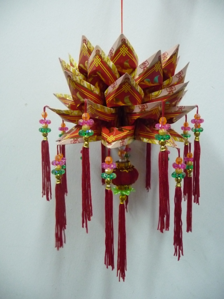 Red packet paper ang bao lantern style needle art a for How to build a chinese lantern